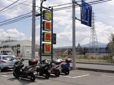 2011-04-29_11-36-14.jpg