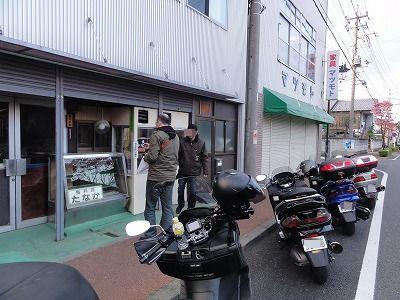 2011-04-29_18-08-34.jpg