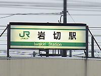R0047431.jpg