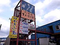 R0049808.jpg