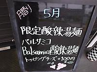 R0050788b.jpg