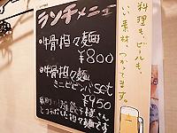 R0051489b.jpg