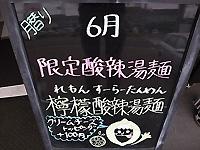 R0051555b.jpg