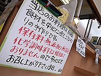 R0051641.jpg