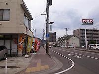 R0051644.jpg