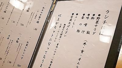 R0051845c.jpg