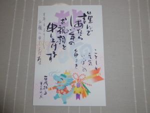 001_convert_20120101213327.jpg