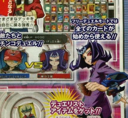 199ersga_tinko_battle_431_398.jpg