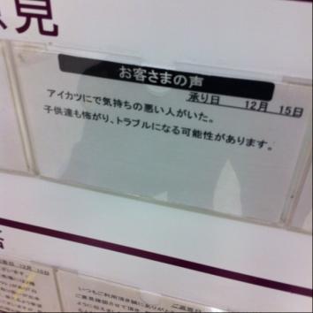 Aojisan1_354_354.jpg
