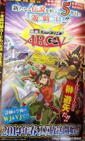 Ark5_276_458.jpg