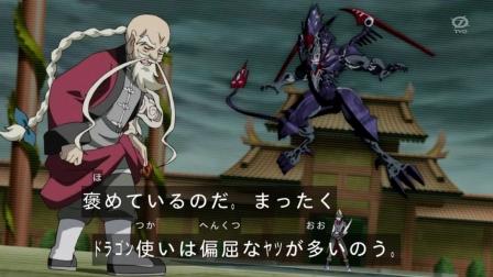 dragon-doragon_henkutu_448_252.jpg