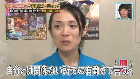jojossune3.jpg