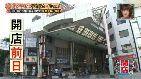 kaiten-junbi1.jpg