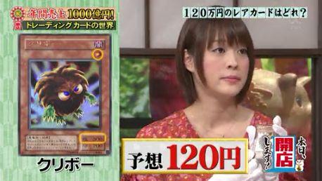 kurikuri4.jpg