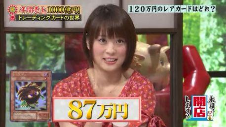 kurikuri6.jpg