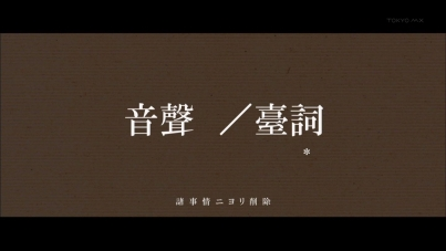 kurokoma_403_227.jpg