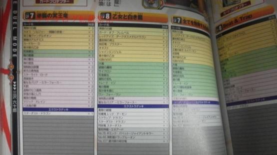 mob-domo_DC05.jpg