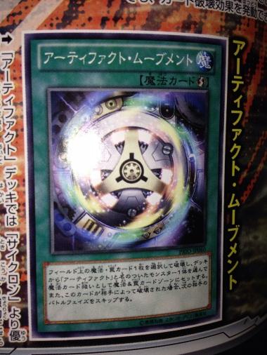 sin-ojisan_terma_380_506.jpg