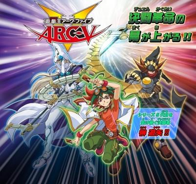 yugioh-ArcV_title12_401_376.jpg