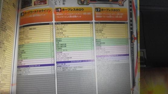 zkzk_DC-flaage05.jpg