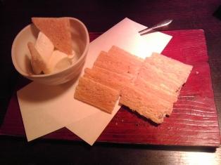 ZAO クリームチーズ