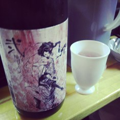 日本酒DEサングリア