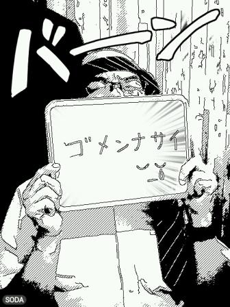 manga_20130613220950.jpg