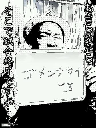 manga_20130613221634.jpg