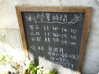 隠國 23