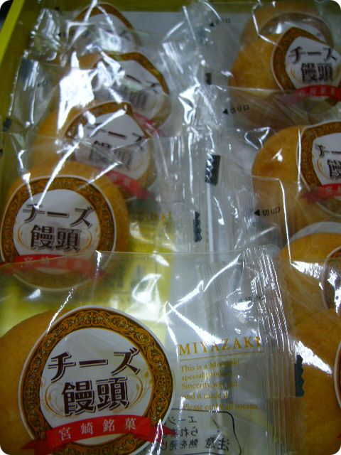 チーズ饅頭 1