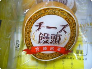 チーズ饅頭 2