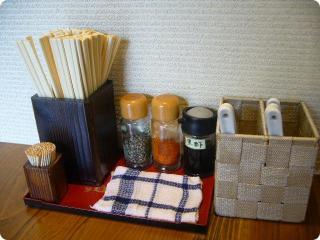麺屋 たつみ 12