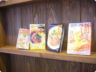 麺屋 たつみ 10