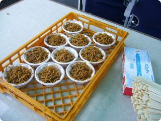 見澤製麺 1003 3