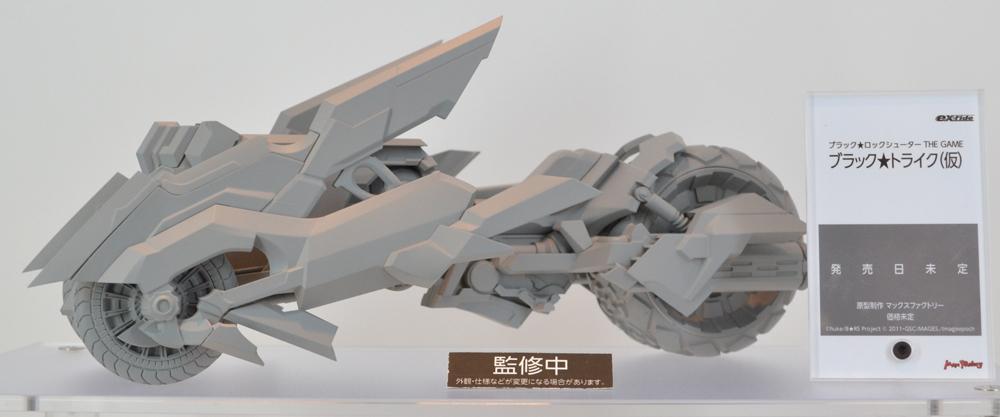 WF20120212 (3)