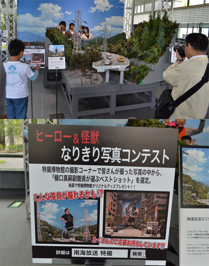 20130504_愛媛松山_特撮博物館 (10)