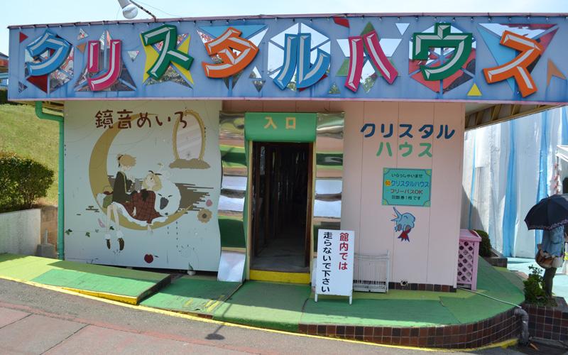 20130506_miku (52)