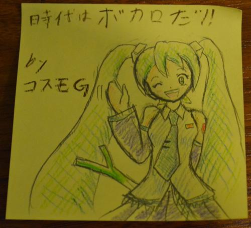 20130506_miku (123)
