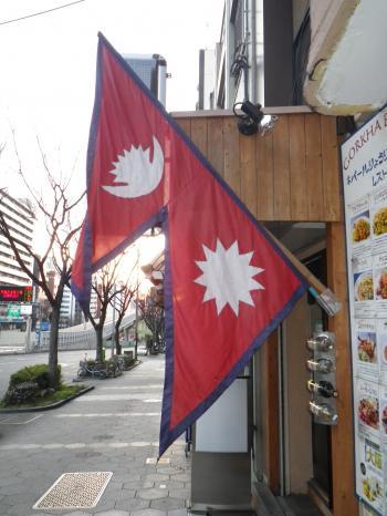 ネパール旗