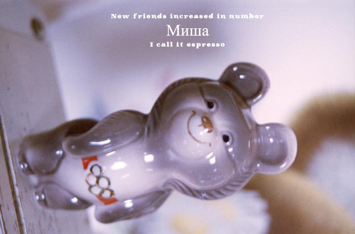 Миша4