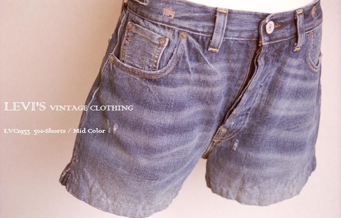 LEVIS VINTAGE CLOTHING1