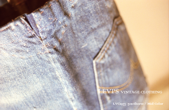 LEVIS VINTAGE CLOTHING 2