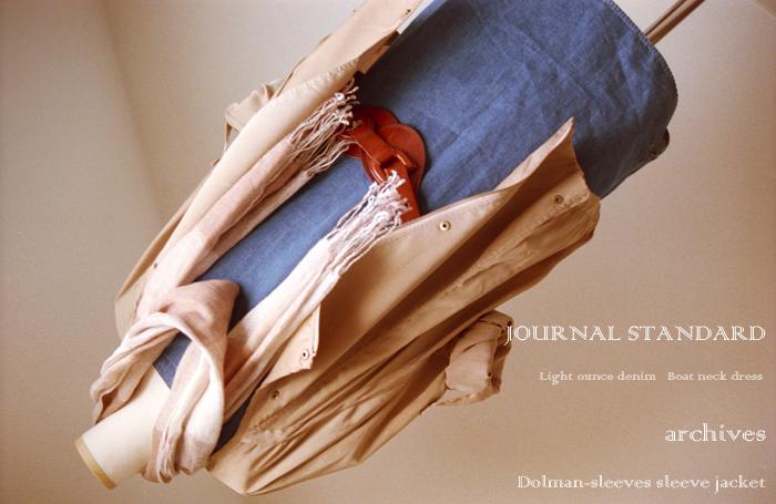 JOURNAL STANDARD4