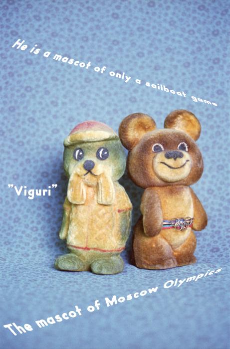 Viguri3.jpg