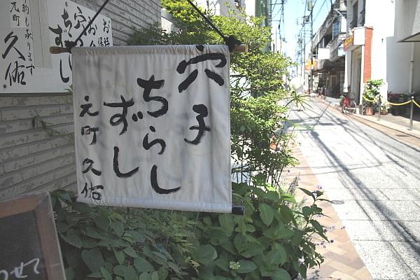 2013061026.jpg