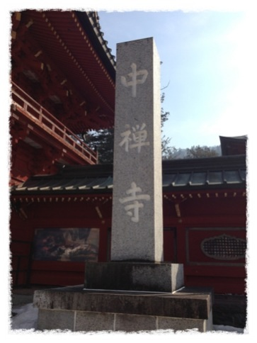 image_20130327210412.jpg