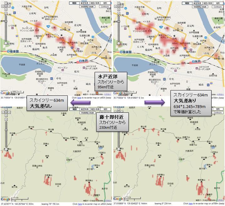 スカイツリー大気差map