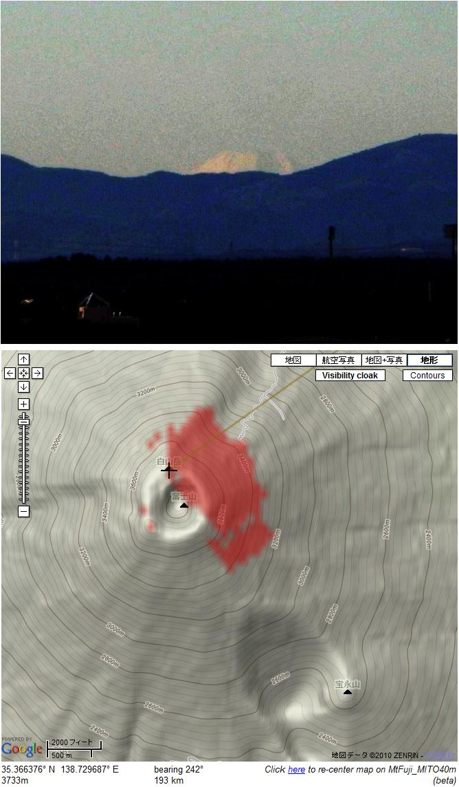 水戸の富士
