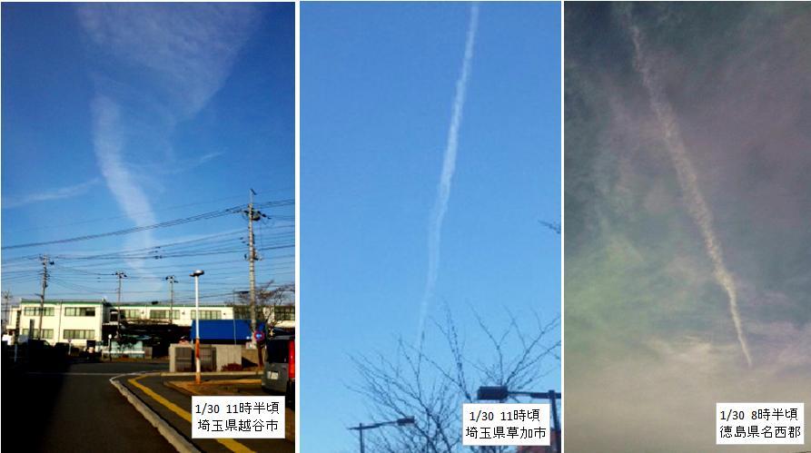 20110130雲2
