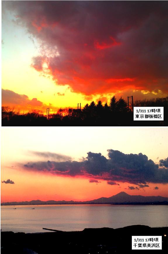 20110131雲1